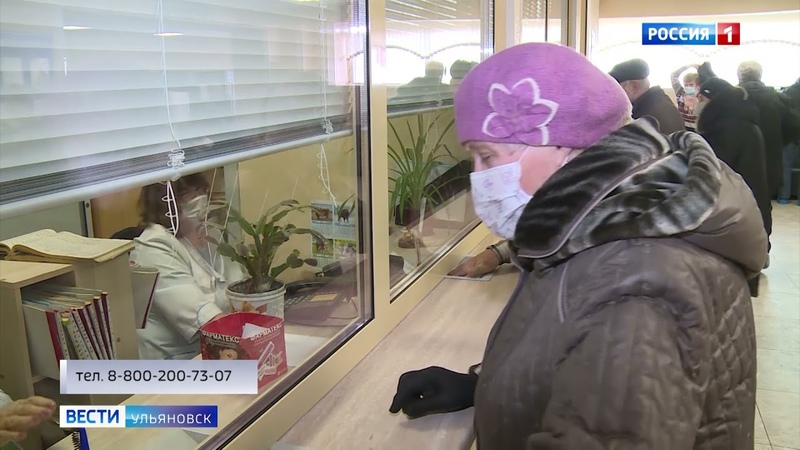 В Ульяновской области создают единую электронную регистратуру