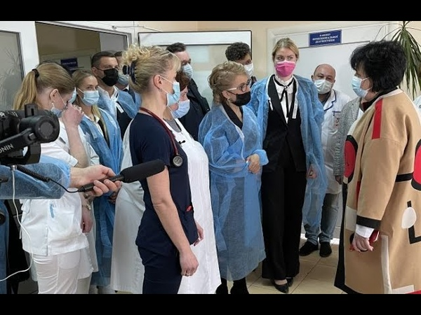 Юлія Тимошенко Проблеми в медичній галузі створені штучно – за ефективної влади їх би не було