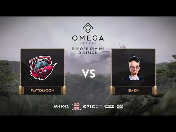 FlyToMoon vs 5men OMEGA League Europe bo3 game 3 Lost CrystalMay