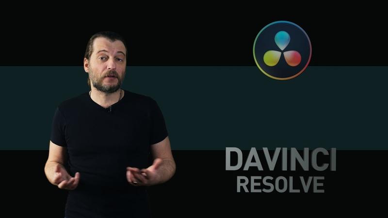 DaVinci Resolve уроки трекинг и размытие объектов в закладке Color DaVinci Resolve