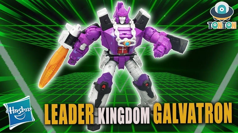 Transformer WFC Kingdom Leader Galvatron Review トランス王国ガルバトロン