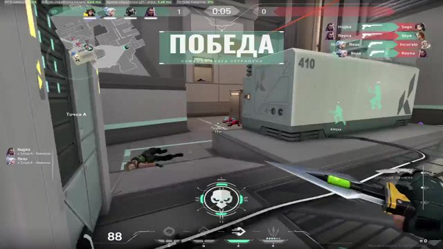 Clip Radiant main acc play sky новые фишочки reaxmod666 on Twitch