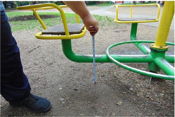 Проверка расстояния от карусели до поверхности игровой площадки
