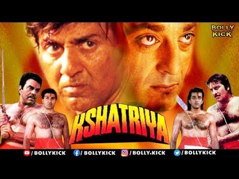 Kshatriya | Full Hindi Movie | Sunny Deol | Sanjay Dutt | Dharmendra | Vinod Khanna