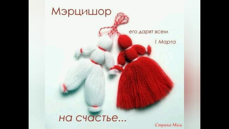 Мэрцишор. Ирина Кобзаренко 1
