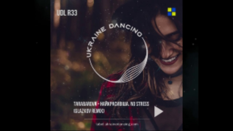 TARABAROVA Найкрасивіша NO STRESS Glazkov Radio Remix 2020