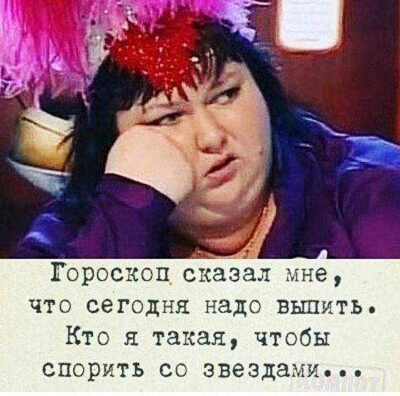 © Жeнский
