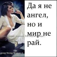 Екатерина Тювеева, 28 подписчиков