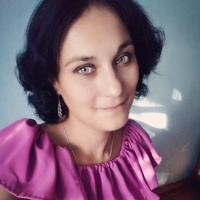 Черникова Ирина