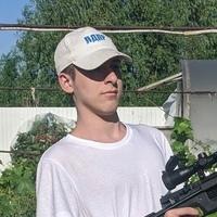 Захар Лепешкин, 226 подписчиков