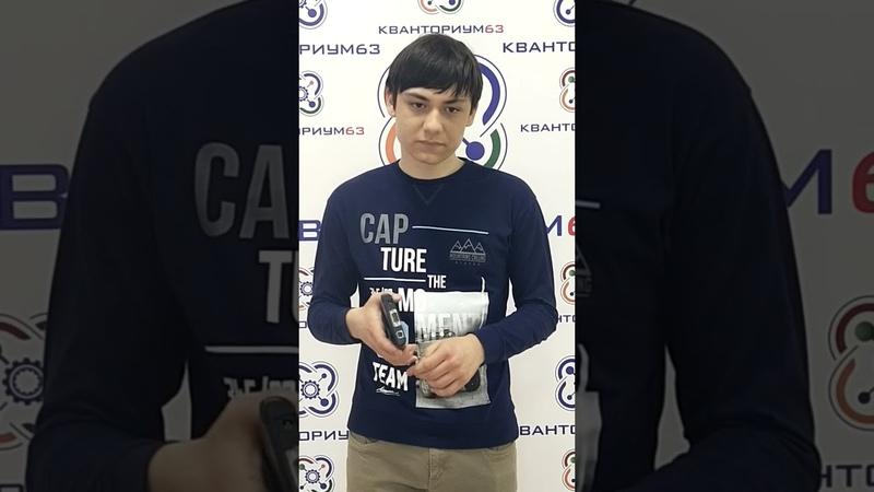 Воспитанник Промробоквантума Максим Михеев делится опытом работы с программатором Тритон