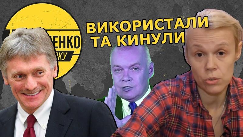Як росіяни кинули та цькують авторку російського ж фейка про розіпятого хлопчика