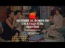 Фильмы на испанском Женщины на грани нервного срыва»