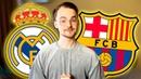 Реал Мадрид Барселона прогноз Эль-Классико
