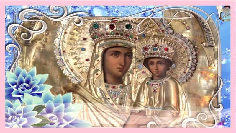 Молитва Споручнице грешных Царице моя Преблагая... Ангельское пение