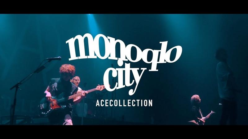 恋と呼ぶには気持ち悪い OPテーマ ACE COLLECTION『モノクロシティ』MusicVideo