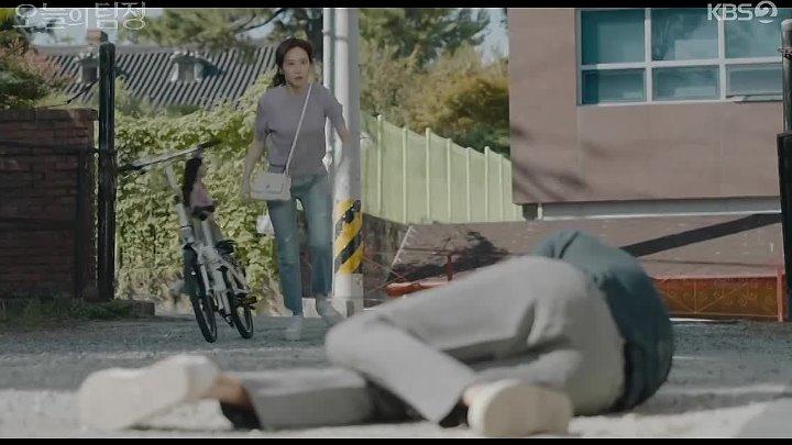 Призрачный Детектив 5 серия