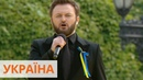 DZIDZIO спел гимн на Софиевской площади День Независимости 2020