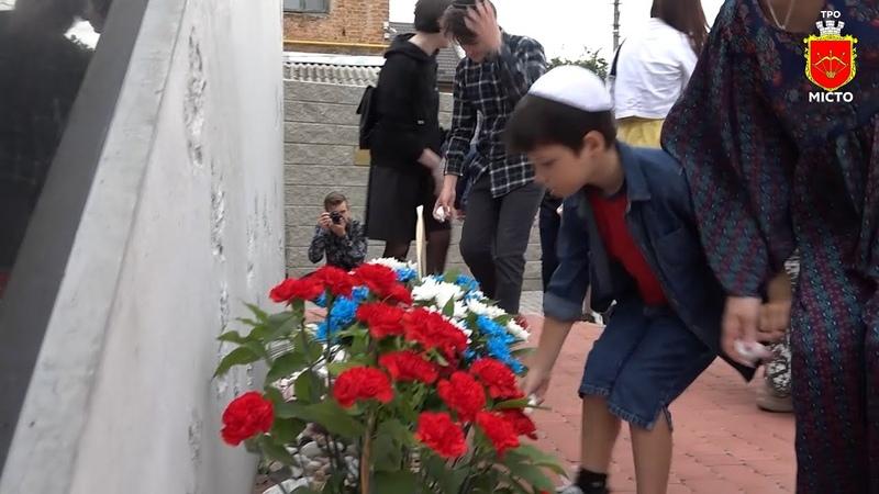 Єврейська громада Білої Церкви згадали невинно загиблих та вшанувати справжніх героїв