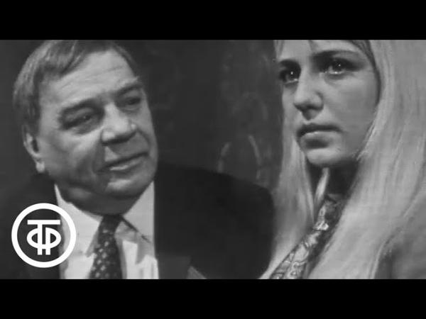 День за днем Часть 1 Серия 5 Май 9 воскресенье 1971