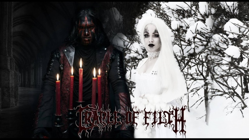 Cradle of Filth Nymphetamine cover by Alina Snowmaiden Sam Astaroth