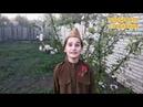 Стаханов Интернет-эстафета «Победа75» ГОУ ЛНР ССШ №28