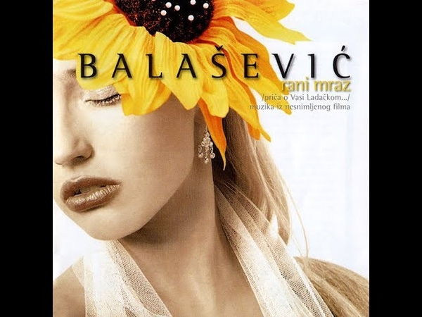Djordje Balasevic Kao rani mraz Audio 2004 HD
